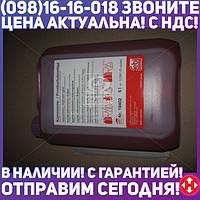 ⭐⭐⭐⭐⭐ Антифриз FEBI лиловый концентрат G12+ (Канистра 5л)  19402