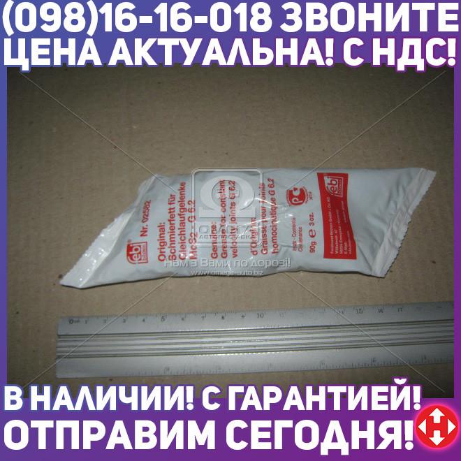 ⭐⭐⭐⭐⭐ Смазка консистентная FEBI для шрус (90г)  02582
