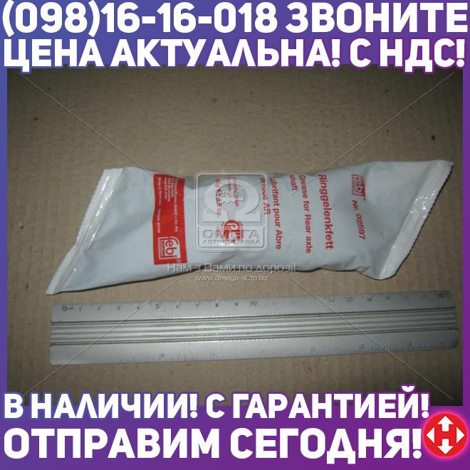 ⭐⭐⭐⭐⭐ Смазка FEBI MoS2 для шрус (100г)