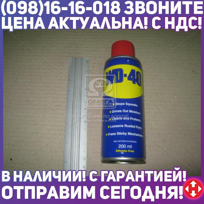 ⭐⭐⭐⭐⭐ Смазка универсальная аэрозоль WD-40 200мл