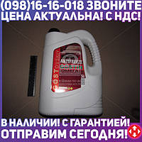 ⭐⭐⭐⭐⭐ Антифриз <Гостовский> красный 5л  34527