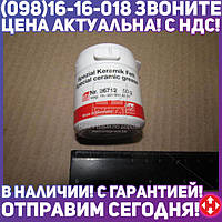 ⭐⭐⭐⭐⭐ Смазка высокотемпературная для инжекторов и свечей накаливания FEBI  26712