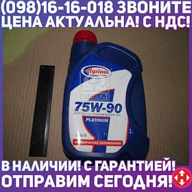 ⭐⭐⭐⭐⭐ Масло трансмиссионое Агринол PLATINUM SAE 75W-90, API GL-5 (Канистра 1л/0,85кг)  4802859045