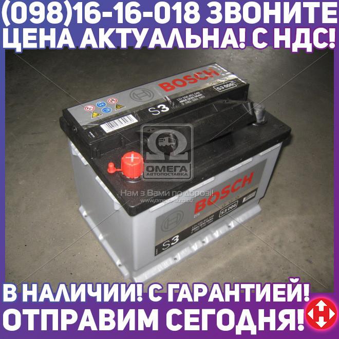 ⭐⭐⭐⭐⭐ Аккумулятор   56Ah-12v BOSCH (S3006) (242x175x190),L,EN480