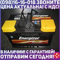 ⭐⭐⭐⭐⭐ Аккумулятор 74Ah-12v Energizer Plus (278х175х190), R,EN680  574 104 068