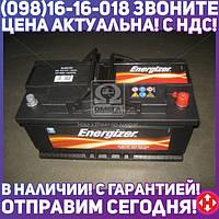 ⭐⭐⭐⭐⭐ Аккумулятор 83Ah-12v Energizer (353х175х175), R,EN720  583 400 072