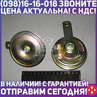 ⭐⭐⭐⭐⭐ Сигнал звуковой ВАЗ 2106-07 низкого тона (производство  СОАТЭ)  2106-3721020-03