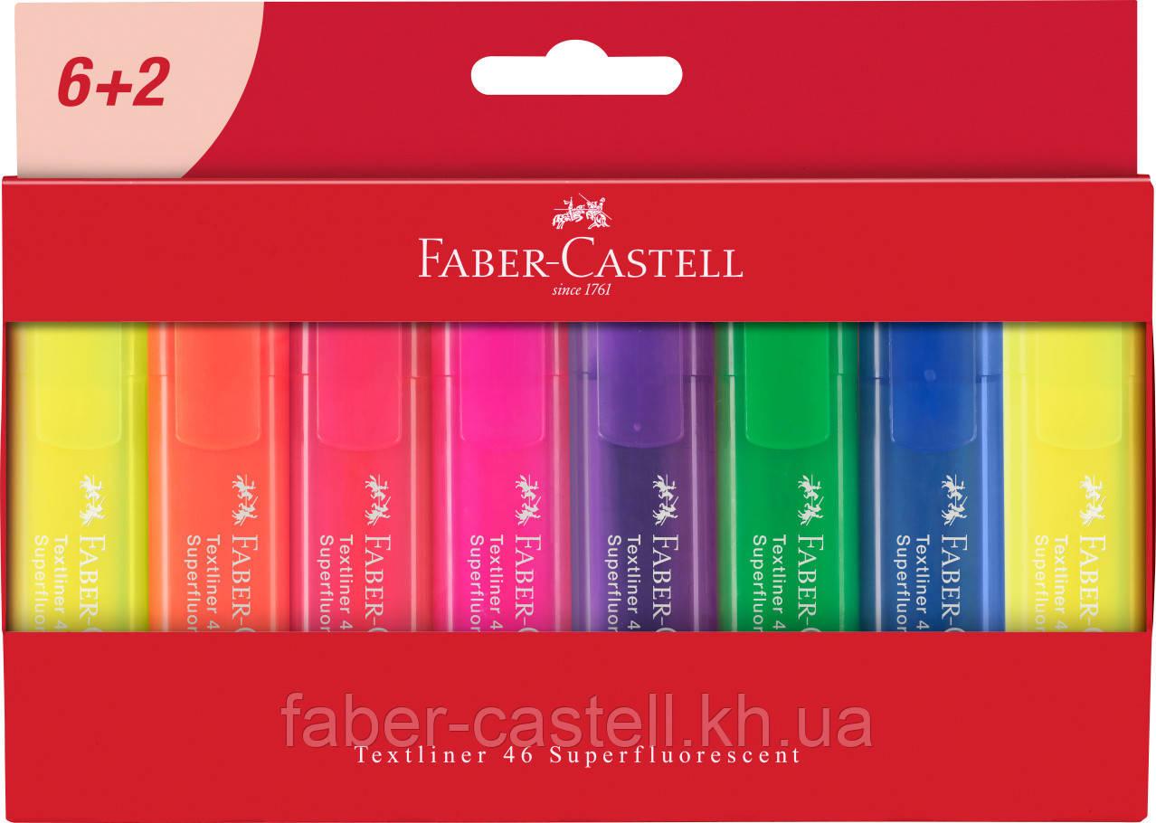 Набор маркеров текстовых Faber-Castell Textliner 1546 Superfluor 8 шт. (6+2 желтых) в картоне, 254667