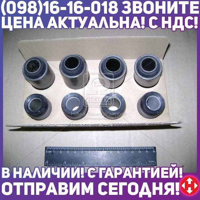 ⭐⭐⭐⭐⭐ Ремкомплект рычага подвески передний ВАЗ 2121 № 9РУ-21 (производство  БРТ)  Ремкомплект 9РУ-21