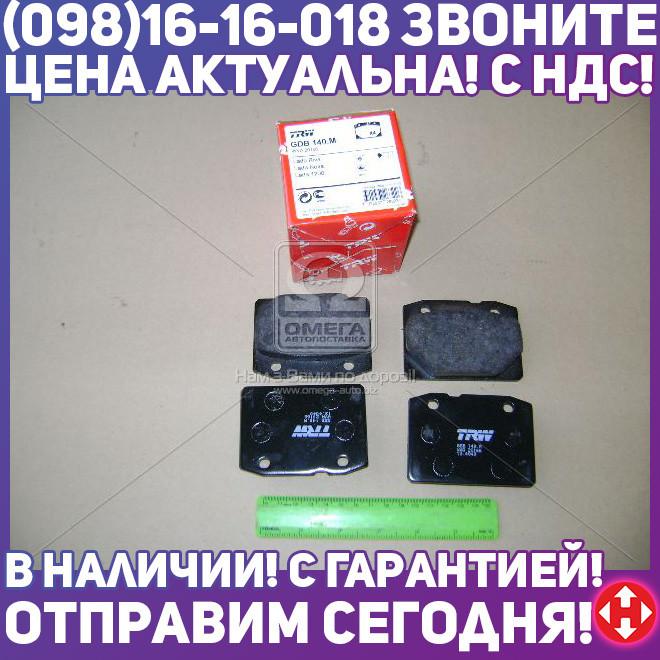 ⭐⭐⭐⭐⭐ Колодки тормозные ВАЗ 2101, 2102, 2103, 2104, 2105, 2106, 2107 передние (производство  TRW)  GDB140M