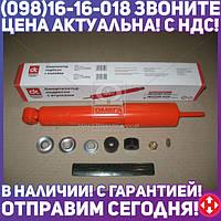 ⭐⭐⭐⭐⭐ Амортизатор ВАЗ 2121 НИВА подвески передний со втулкой (Дорожная Карта)  2121-2905402-03