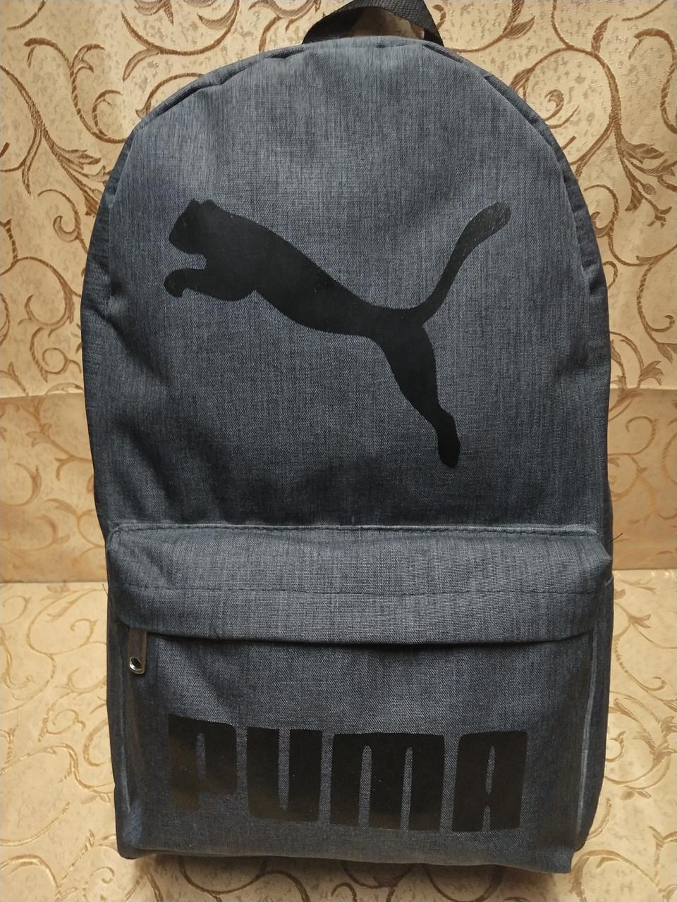 Рюкзак puma мессенджер 300D спорт спортивный городской стильный Школьный рюкзак только опт