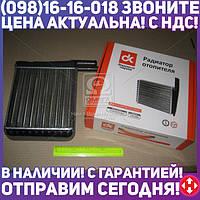 ⭐⭐⭐⭐⭐ Радиатор отопителя ВАЗ 1118 <КАЛИНА> (Дорожная Карта)  1118-8101060