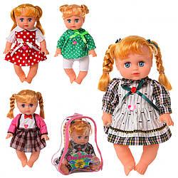 Детская кукла Оксаночка (5500-03-06-21)