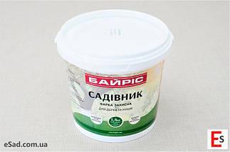 """Фарба для дерев та кущів """"Садівник"""" ТМ Bayris , 1,4 кг, фото 3"""