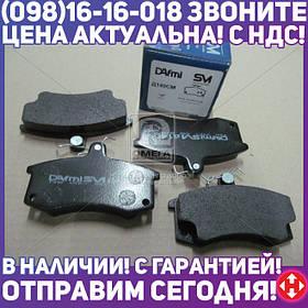⭐⭐⭐⭐⭐ Колодки тормозные дисковые  ЛАДА ВАЗ-2110 (пр-во Dafmi)