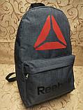 Рюкзак reebok мессенджер 300D спорт спортивный городской стильный Школьный рюкзак только опт, фото 2