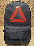 Рюкзак reebok мессенджер 300D спорт спортивный городской стильный Школьный рюкзак только опт, фото 3