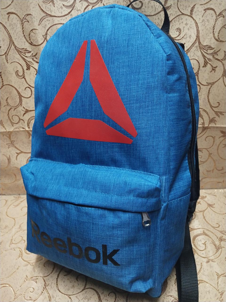Рюкзак reebok мессенджер 300D спорт спортивный городской стильный Школьный рюкзак только опт