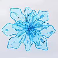 Цветок пуансеттии Королевский полупрозрачный голубой, 28*28см