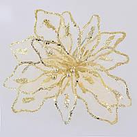 Цветок пуансеттии Королевский полупрозрачный золотой, 28*28см