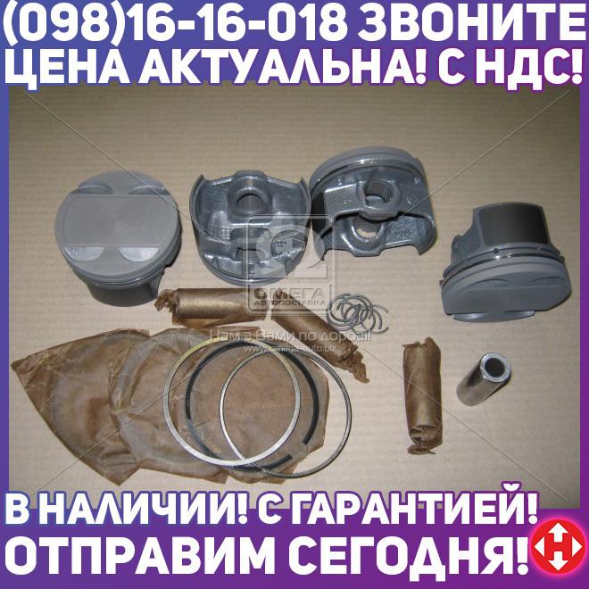 ⭐⭐⭐⭐⭐ Поршень цилиндра ВАЗ 11194 Калина d=76,5 группа B Мотор Комплект (Black Edition/EXPERT+поршневой палец+поршневые кольца) (МД Кострома)