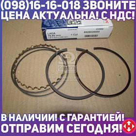 ⭐⭐⭐⭐⭐ Кольца поршневые ВАЗ 76,80 1,50 x 2,00 x 3,94 Хром, наборное (производство  NPR)  9-2802-80