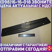 ⭐⭐⭐⭐⭐ Поперечина щитка радиатораВАЗ 2101, 2102, 2103, 2104, 2105, 2106, 2107 (производство  Экрис)  21010-5301267-00