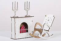 Игровой Набор: камин + кресло-качалка для кукол Барби, Братц, Монстер Хай