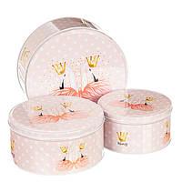 """Жестяные цветне коробки """"Королевские фламинго"""" набор 3 шт."""