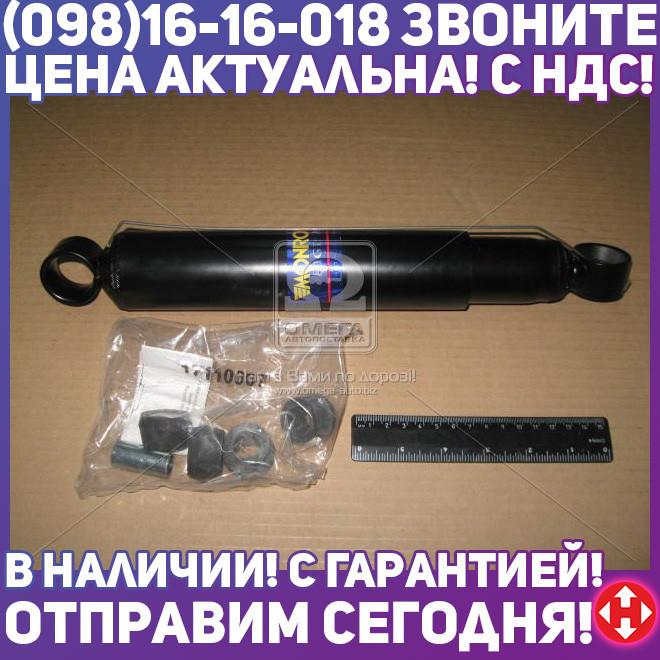 ⭐⭐⭐⭐⭐ Амортизатор ВАЗ 2101-07 подвески  задний газовый    ORIGINAL (пр-во Monroe)
