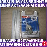 ⭐⭐⭐⭐⭐ Датчик давления масла аварийный ВАЗ 1117-1119 (производство  ПЕКАР)  1118-3829010