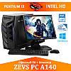 НЕДОРОГОЙ ОФИСНЫЙ ПК ZEVS PC A140 500GB + Монитор 17'' + Клавиатура +Мышка!