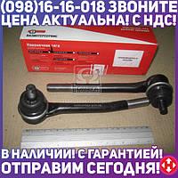 ⭐⭐⭐⭐⭐ Наконечник тяги рулевойВАЗ 2101, 2102, 2103, 2104, 2105, 2106, 2107 внутрений (комплект 2 шт.) (производство  ОАТ-ВИС)  21010-300320000