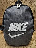 Рюкзак NIKE 2 отдела мессенджер 300D спорт спортивный городской стильный только опт, фото 2