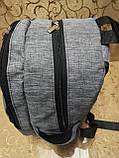 Рюкзак NIKE 2 отдела мессенджер 300D спорт спортивный городской стильный только опт, фото 3