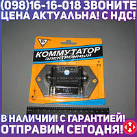 ⭐⭐⭐⭐⭐ Коммутатор бесконтактный  ВАЗ 2108 (пр-во ВТН)