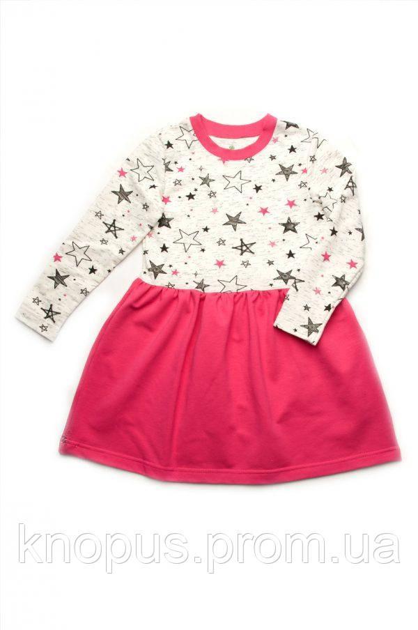 Платье нарядное для девочки, трикотажное, двухнитка, Модный карапуз, размеры 104-134