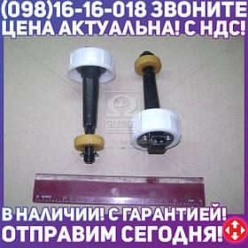 ⭐⭐⭐⭐⭐ Датчик уровня охлаждения   жидкости (пр-во АвтоВАЗ)