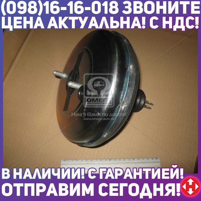⭐⭐⭐⭐⭐ Усилитель торм. вакуумного  ВАЗ 2110 (пр-во г.Самара)