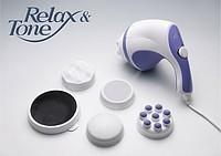 Вибромассажер релакс-н-тон для тела relax & tone