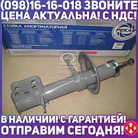 ⭐⭐⭐⭐⭐ Амортизатор ВАЗ 2110, 2111, 2112 (стойка) правый (масляный) двухтрубный передний (бренд  Пекар)  2110-2905002-03