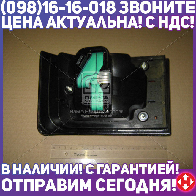 ⭐⭐⭐⭐⭐ Фонарь ВАЗ 2111 задн. лев. (производство  ДААЗ)  21110-371601100