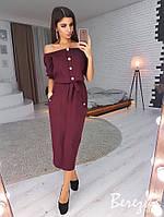 Платье женское романтичное с открытыми плечами на пуговицах с карманами разные цвета Smb3119, фото 1