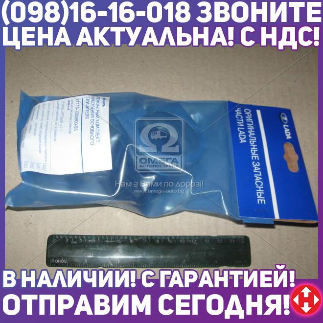 ⭐⭐⭐⭐⭐ Ремкомплект крепления глушителя (производство  АвтоВАЗ)  21213-120080086
