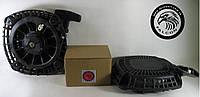 Стартер Робин Субару ЕР17 ЕХ24 ЕХ27 X2011 для мотоблоков Solo 509, Husqvarna T850RS, Husqvarna S 500PRO, фото 1