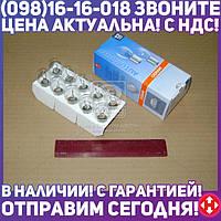 ⭐⭐⭐⭐⭐ Лампа вспомогательного  освещения Р21W 12V 21W ВА15s (пр-во OSRAM)