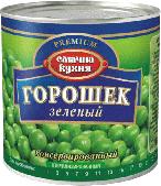 Горошек зеленый консервированный ТМ Смачна кухня,425 г