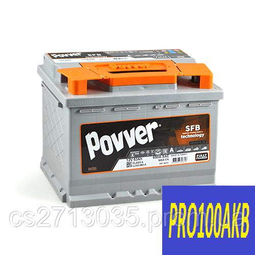 Автомобильный аккумулятор POVVER 63 Ач 650 А (1) L+
