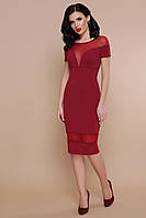 Элегантное коктейльное платье, фото 1